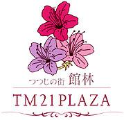 TM21プラザ