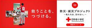 20_wasurenai_654-203-01