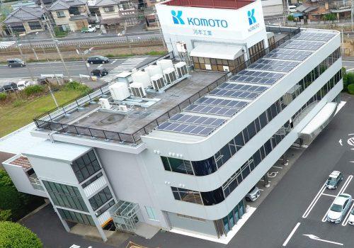 河本工業㈱自家消費型太陽光